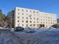 Берёзовский, улица Энергостроителей, дом 9/1. общежитие
