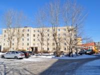 Берёзовский, улица Энергостроителей, дом 9/2. общежитие