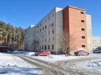 Берёзовский, улица Энергостроителей, дом 9/3. общежитие