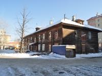 Берёзовский, улица Энергостроителей, дом 19. многоквартирный дом
