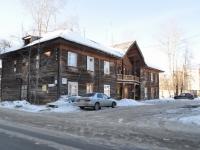 Берёзовский, улица Энергостроителей, дом 21. многоквартирный дом