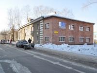 Берёзовский, улица Энергостроителей, дом 23. многоквартирный дом