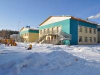 Берёзовский, улица Энергостроителей, дом 23А. детский сад №40