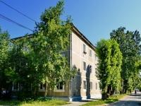 Beryozovsky, Energostroiteley st, house33