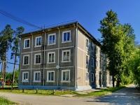 Beryozovsky, Energostroiteley st, house37
