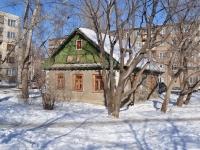 Берёзовский, улица Энергостроителей. офисное здание