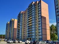 Берёзовский, улица Академика Королёва, дом 8Г. многоквартирный дом
