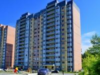 Берёзовский, улица Академика Королёва, дом 8Д. многоквартирный дом