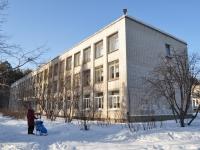 Берёзовский, улица Академика Королёва, дом 1. лицей №7