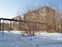 Берёзовский, Академика Королёва ул, дом 2