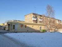Берёзовский, улица Академика Королёва, дом 2. многоквартирный дом