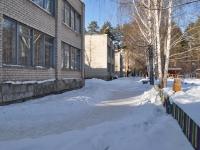 Берёзовский, Академика Королёва ул, дом 3
