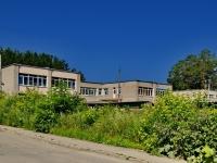 Берёзовский, улица Академика Королёва, дом 3. детский сад №15, Рябинушка
