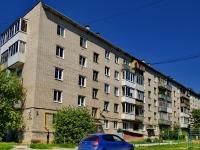 Берёзовский, улица Академика Королёва, дом 5. многоквартирный дом