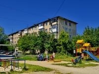 Берёзовский, улица Академика Королёва, дом 6. многоквартирный дом