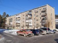 Берёзовский, улица Академика Королёва, дом 7. многоквартирный дом