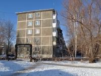Берёзовский, Академика Королёва ул, дом 8