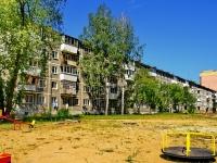 Берёзовский, улица Академика Королёва, дом 8. многоквартирный дом
