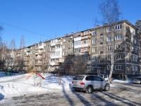 Берёзовский, улица Академика Королёва, дом 9. многоквартирный дом