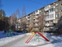 Берёзовский, Академика Королёва ул, дом 9