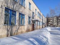 Берёзовский, Академика Королёва ул, дом 10