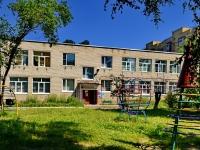 Берёзовский, улица Академика Королёва, дом 10. детский сад №10