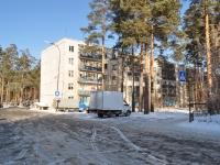 Берёзовский, улица Академика Королёва, дом 11. многоквартирный дом