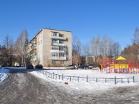 Берёзовский, улица Академика Королёва, дом 12. многоквартирный дом