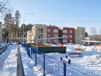 Берёзовский, улица Академика Королёва, дом 14. детский сад №5