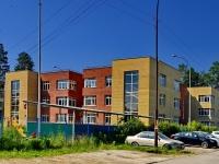 Берёзовский, Академика Королёва ул, дом 14