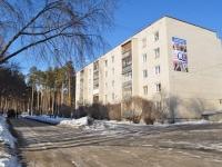 Берёзовский, улица Академика Королёва, дом 16. многоквартирный дом
