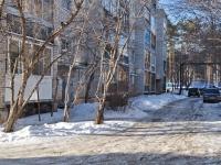 Берёзовский, Академика Королёва ул, дом 16