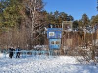 Берёзовский, улица Академика Королёва. хозяйственный корпус