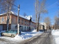 Берёзовский, Декабристов ул, дом 15