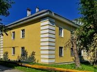 Берёзовский, улица Декабристов, дом 17. многоквартирный дом