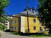 Берёзовский, Декабристов ул, дом 17