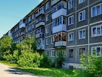Берёзовский, улица Декабристов, дом 20. многоквартирный дом