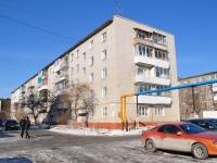 Берёзовский, улица Декабристов, дом 21. многоквартирный дом