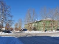 Берёзовский, улица Загвозкина, дом 5. общественная организация Российский союз спасателей