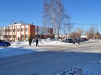 Берёзовский, улица Загвозкина, дом 8. суд