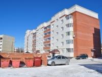 Берёзовский, улица Загвозкина, дом 10А. многоквартирный дом