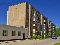 Берёзовский, улица Загвозкина, дом 12. многоквартирный дом