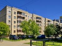 Берёзовский, улица Загвозкина, дом 14. многоквартирный дом