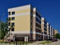 Берёзовский, улица Исакова, дом 18А. многоквартирный дом