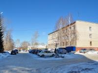 Берёзовский, улица Исакова, дом 5. органы управления