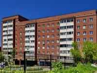 Берёзовский, улица Исакова, дом 7. многоквартирный дом