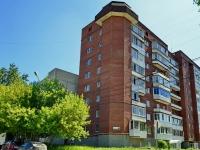 Берёзовский, улица Исакова, дом 7А. многоквартирный дом