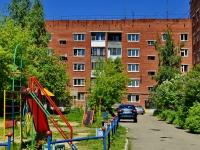 Берёзовский, улица Исакова, дом 16. многоквартирный дом
