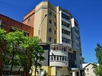 Берёзовский, улица Исакова, дом 16А. многоквартирный дом
