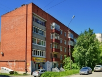Берёзовский, улица Исакова, дом 18. многоквартирный дом